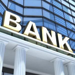 Банки Измайлово