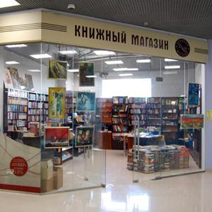 Книжные магазины Измайлово