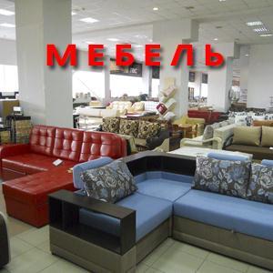 Магазины мебели Измайлово