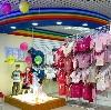 Детские магазины в Измайлово