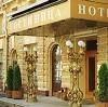 Гостиницы в Измайлово