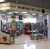 Книжные магазины в Измайлово
