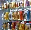 Парфюмерные магазины в Измайлово