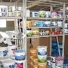 Строительные магазины в Измайлово