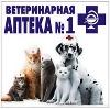 Ветеринарные аптеки в Измайлово