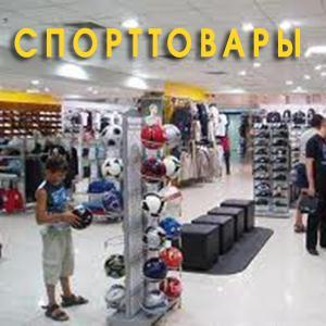 Спортивные магазины Измайлово