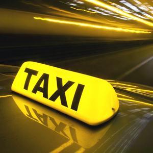 Такси Измайлово