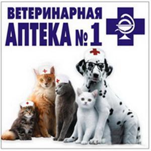 Ветеринарные аптеки Измайлово